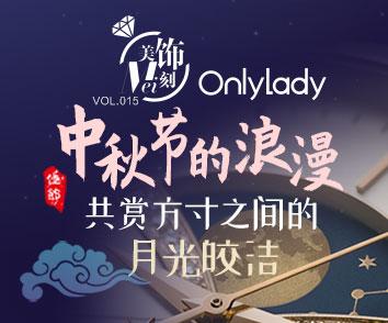 http://watch.onlylady.com/2019/0910/3964203.shtml