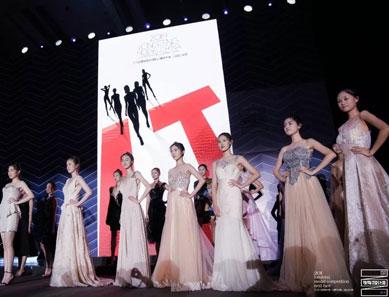 珠海国际设计周•2019龙腾精英影视广告模特大赛全国总决赛昨日完美落幕!