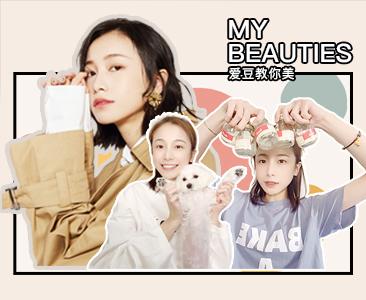 http://beauty.onlylady.com/2020/0331/3972528.shtml