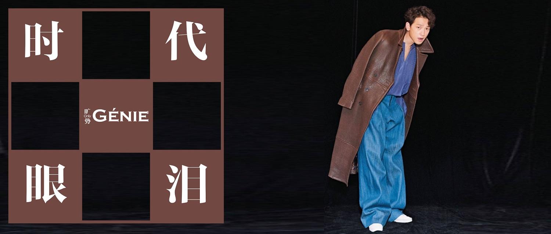 """""""亚洲舞王""""凭身材出圈,我却流下时代的眼泪"""